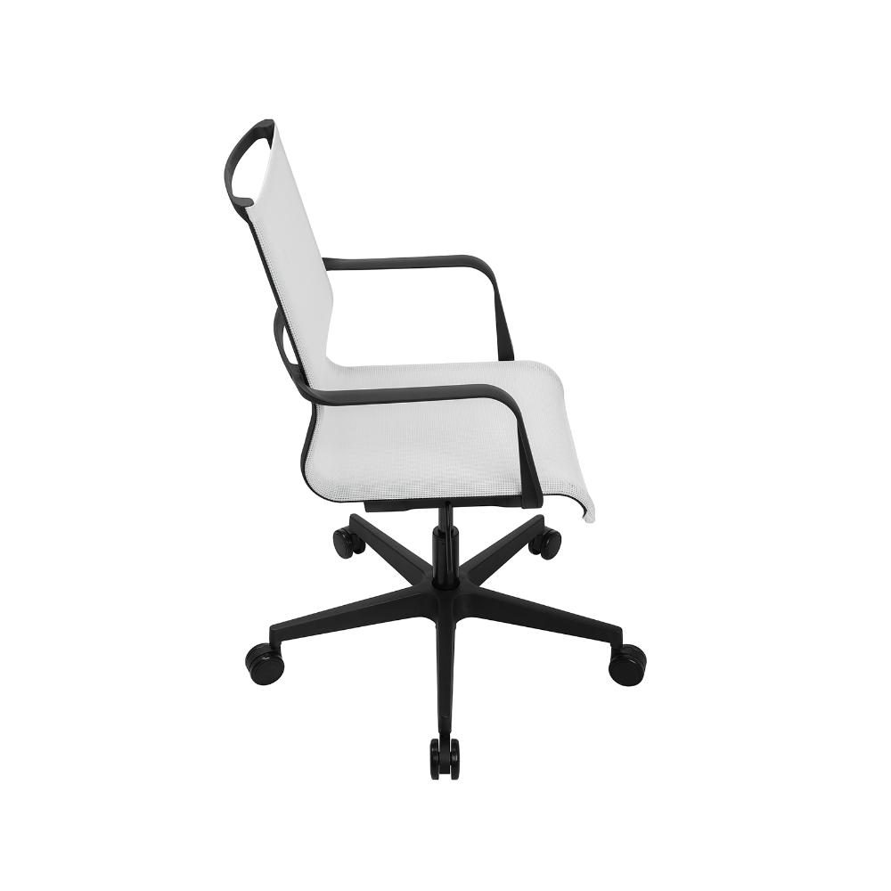 Home-Office Stuhl Living Chair Monochroma